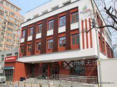 西城区月坛街道华方养老照料中心