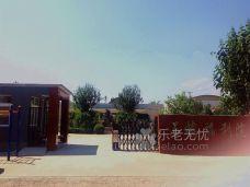 北京市房山区石楼镇老年社会福利院