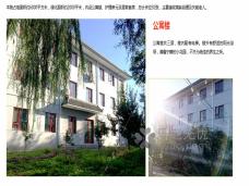 千禾老年公寓(十三陵院)