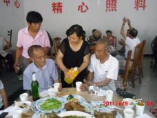 北京友情互助寄宿中心