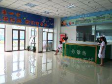 北京市康四方康复养老中心