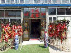 天津市津福之家老年公寓