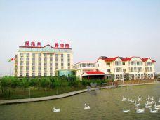 天津杨兆兰养老院