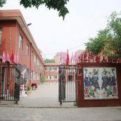 天津市河西区逸麟老人院