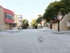 上海顾村和平养老院