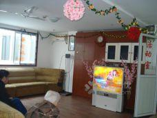 谷翠老年公寓