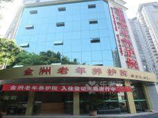 重庆金洲养老院丹龙路分院