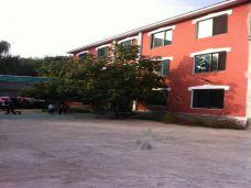 华东温泉疗养中心