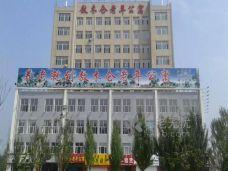 喀左县敖木仑老年公寓