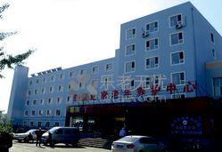 沈阳市大东区幸福之家老年养护中心