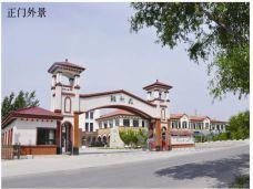 吉林市丰满区颐养天年老年人服务中心