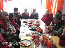 吉林省长春市宽城区四季喜悦老年公寓