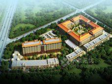 吉林省博远·祥祉圆养老养生产业园
