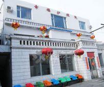 吉林省长春市绿园区幸福老年护理院