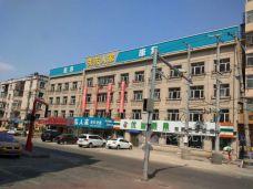 哈尔滨市香坊区关东人家老年公寓