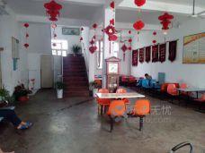 徐州市鼓楼区爱心敬老院