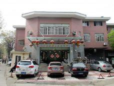 南京市玄武区君兆老年服务中心
