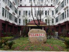 无锡市滨湖区华庄养老服务中心