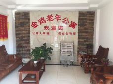 湖塘北街社区老年公寓