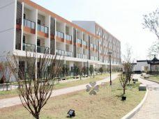 九如城(新街)康养中心