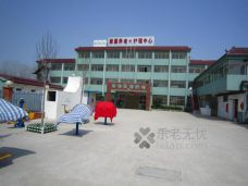 徐州市铜山区康馨养老护理中心