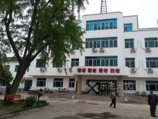 苏州市吴中区爱心老年公寓