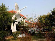 徐州市铜山区悠然老年公寓