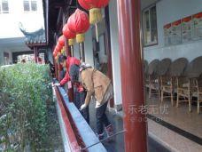 江苏省苏州市平江区老年公寓