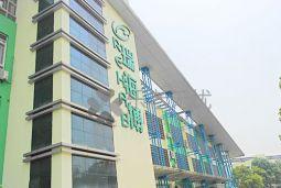 江苏省南京市鼓楼区瑞海博老年康复中心