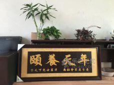 台州市路桥区横街养老院