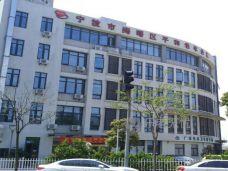 宁波市海曙区平和老年公寓