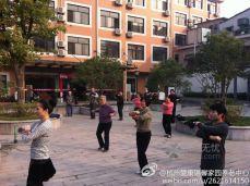 杭州爱康温馨家园养老中心