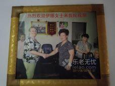 安庆市大观区爱心养老院