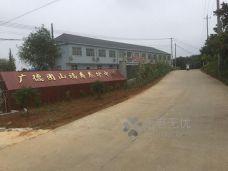 广德团山福寿老年养护中心