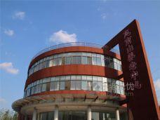 悠南山养老中心
