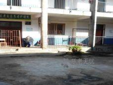 安庆市大观区老来乐养老护理院
