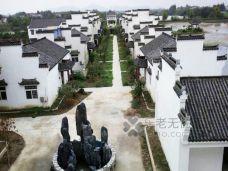绿野水乡旅游养老公寓