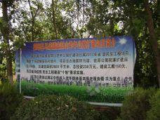 安徽省霍邱县安阳山老年公寓