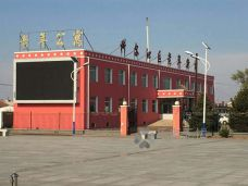 科尔沁区建国敬老院