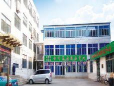 香叶幸福老人养护中心