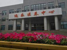 济南市章丘区逸乐医养中心