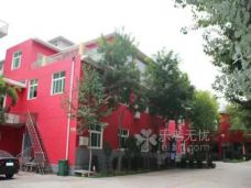 枣林历臣老年公寓