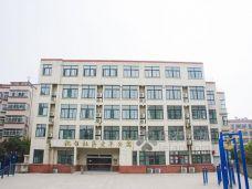 济南市祝甸社区老年公寓