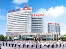 大型人民医院办医养融合中心