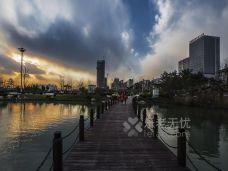 威海临港观澜国际老年养生公寓