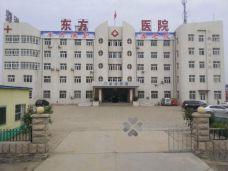 东方康护养老院