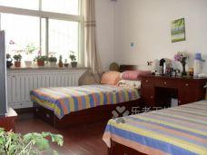 幸福家园老年公寓