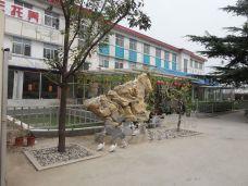 桓台县颐年托养院