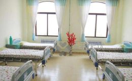 青岛新永安老年护理院