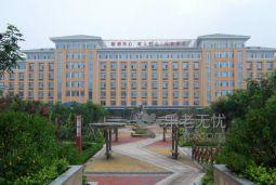 淄博市老年福利中心